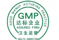 药品GMP认证的说明及尘埃粒子测试仪应用