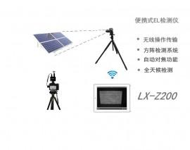 便携式EL检测仪|电站组件检测专用
